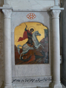 Icon with Saint George and the dragon